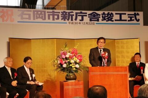 「石岡市役所新庁舎竣工式&お披露目」 (4)
