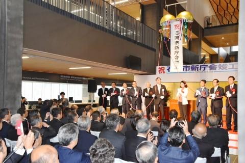 「石岡市役所新庁舎竣工式&お披露目」 (5)