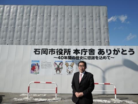 「石岡市役所新庁舎竣工式&お披露目」 (18)