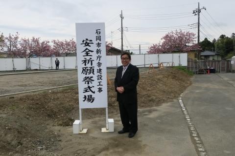 「石岡市役所新庁舎竣工式&お披露目」 (27)
