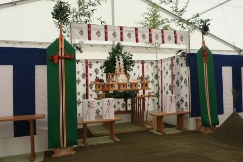 「石岡市役所新庁舎竣工式&お披露目」 (28)