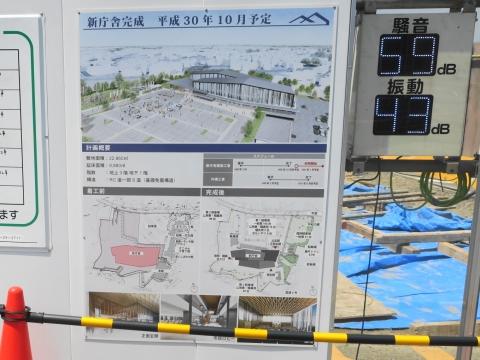 「石岡市役所新庁舎竣工式&お披露目」 (32)