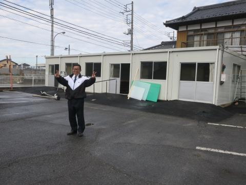 「といた和之選挙事務所を解体しました。」㉓