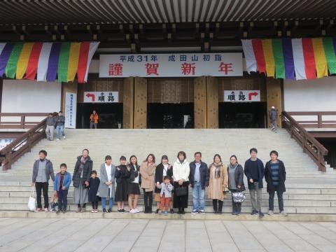 「クリスマス成田山&鰻の川豊&ゆめ牧場ツアー」⑥