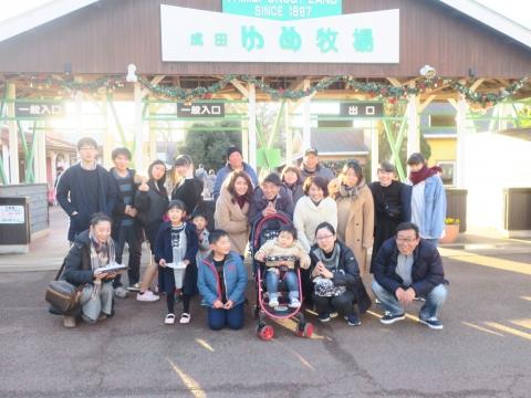 「クリスマス成田山&鰻の川豊&ゆめ牧場ツアー」㉓