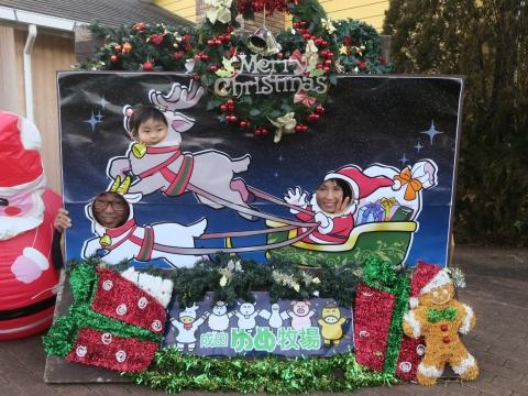 「クリスマス成田山&鰻の川豊&ゆめ牧場ツアー」㊲