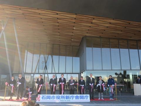 「祝石岡市役所新庁舎開庁式」①