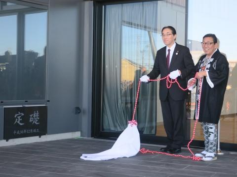 「祝石岡市役所新庁舎開庁式」⓾