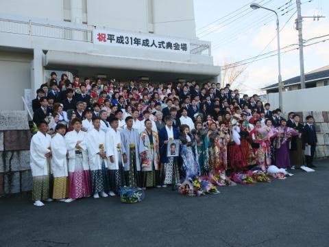 「祝平成31年石岡市成人式」 (3)
