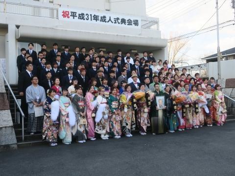 「祝平成31年石岡市成人式」 (5)