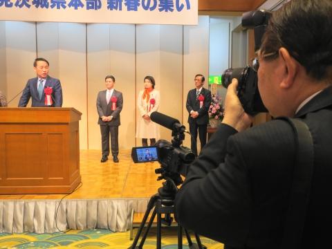 「公明党茨城県本部 新春の集い」③
