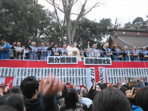 「常陸國總社宮」節分豆撒き祭②_R