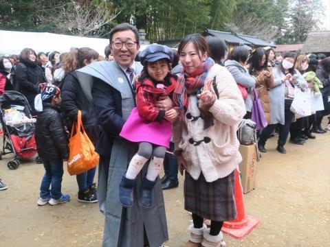「常陸國總社宮」節分豆撒き祭⑯_R