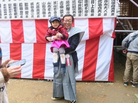 「常陸國總社宮」節分豆撒き祭⑰_R