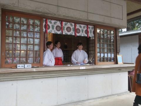 「常陸國總社宮」節分豆撒き祭⑱_R
