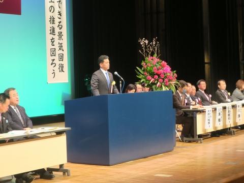 「第64回自由民主党茨城県連合会定期大会」②