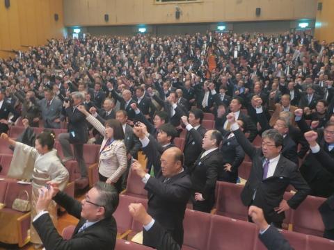 「第64回自由民主党茨城県連合会定期大会」⑤
