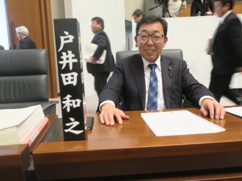 「平成31年第1回定例議会が始まりました!」①