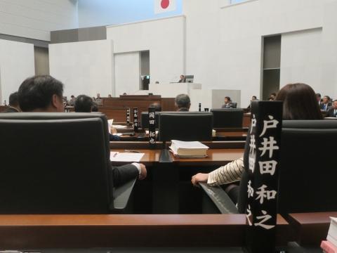 「平成31年第1回定例議会が始まりました!」②