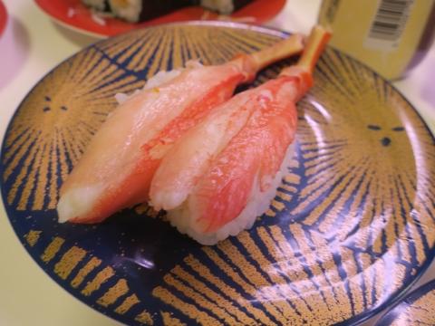 「孫と回転寿司に行ってきました!」⑯