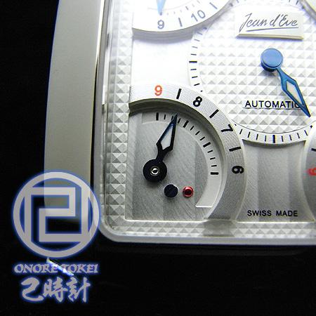 jean d`Eve ジャンイヴ Quarta Automatic クァルタ オートマチック6-9時表示レトログラード