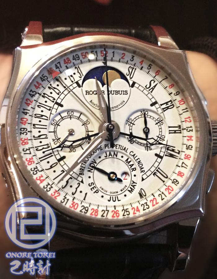 Roger Dubuis Bi-Retrograde 52weeks Perpetual Calendar Chronograph RD5610