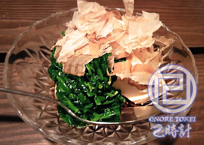 モロヘイヤと豆腐