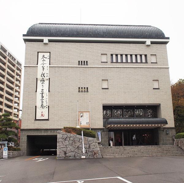 600子規記念博物館1811