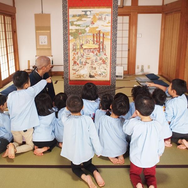 600保育園児の坐禅体験 【平成31年2月】2