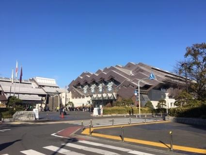 東京武道館 in 綾瀬