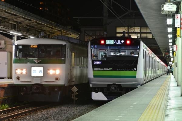 2018年6月16日 JR東日本横浜線 東神奈川 185系B3編成/E233系H020編成