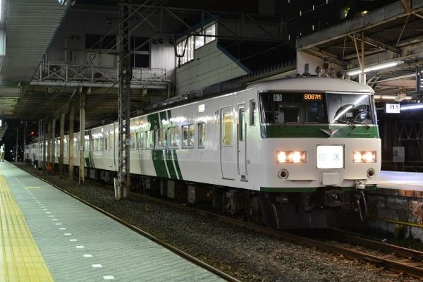 2018年6月16日 JR東日本横浜線 東神奈川 185系B3編成