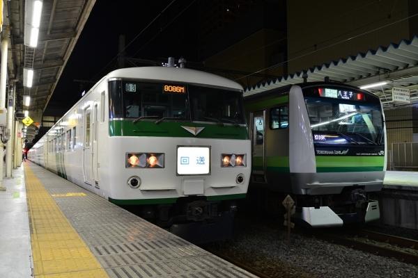 2018年7月7日 JR東日本横浜線 東神奈川 185系B3編成/E233系H009編成
