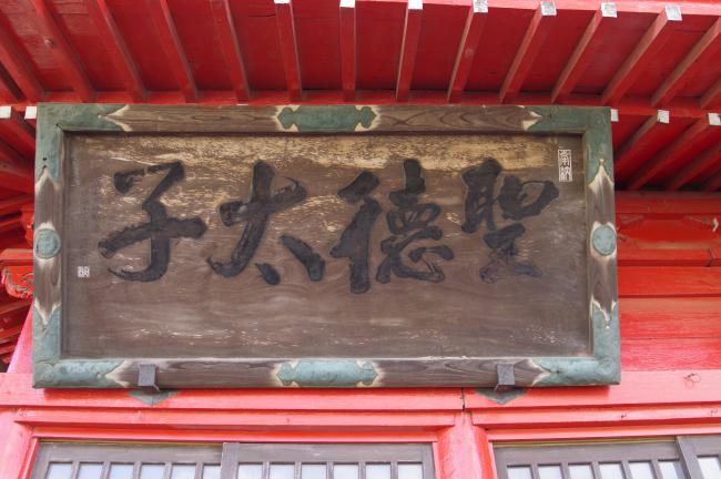 行田市荒木天洲寺1