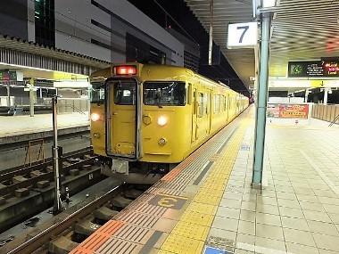 2姫路駅始発1221