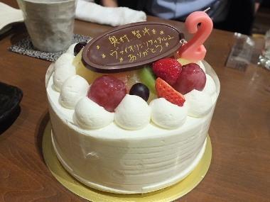 13特製ケーキ0207