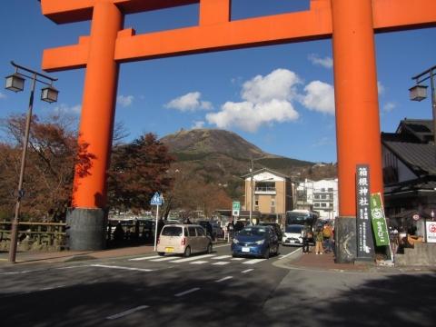 箱根神社 第一鳥居
