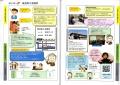 web02-EPSON115.jpg