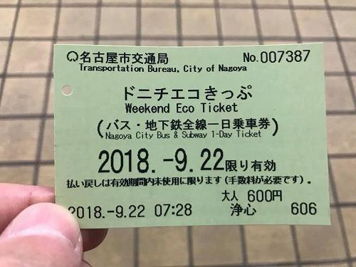 20180922_071000_iPhone.jpg