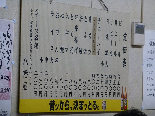 20180922_193052_Panasonic_DMC-TZ30.jpg