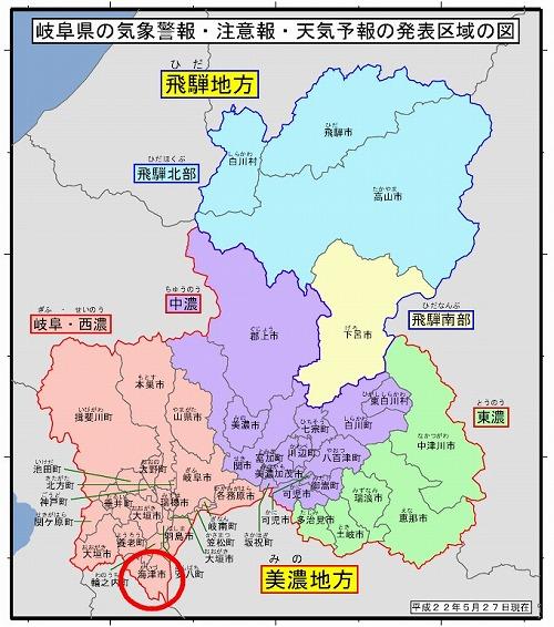 岐阜県地域自治体地図_気象庁