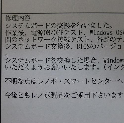 20190216_030414_Panasonic_DMC-TZ30.jpg