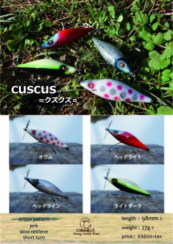 cuscus-infom_convert_20190217154534.jpg