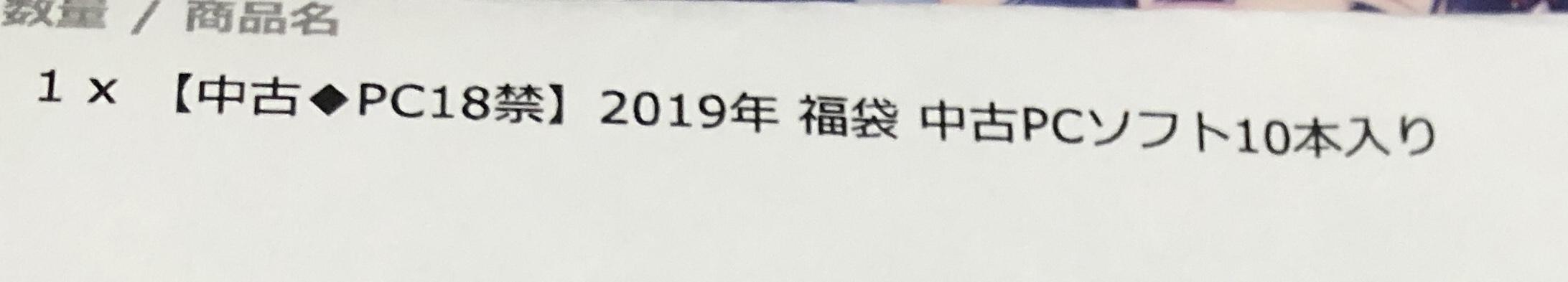 20190102210021fd6.jpg