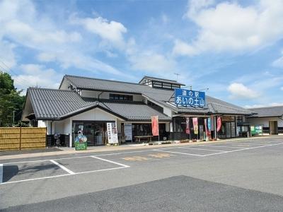 ainotsuchiyama.jpg
