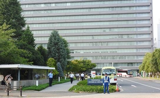 トヨタ テクニカルセンター