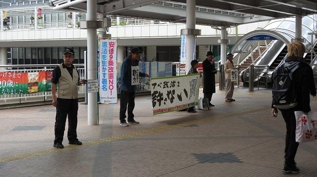 ■豊田駅 20181203の1
