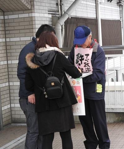 ■豊田駅 20181203の2