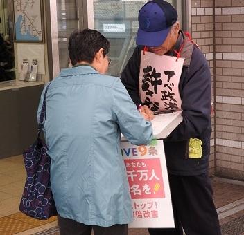 ■豊田駅 20181203の3