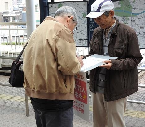 ■豊田駅 20181203の5